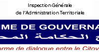 Rencontre Scientifique sur la promotion de l'audit interne au sein des communes  Rabat, 18 décembre 2014